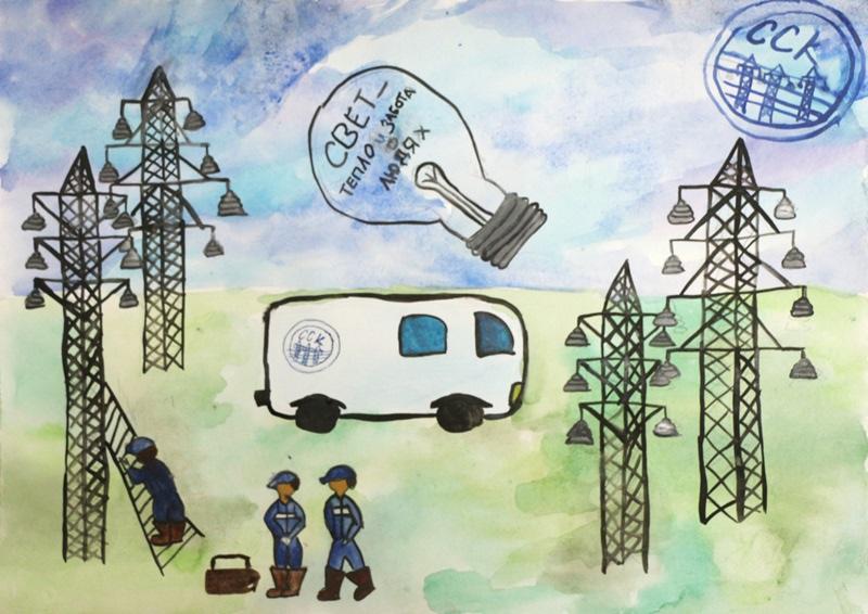 Казань, рисунок энергетика глазами детей